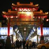 The best night markets in Taipei, Taiwan