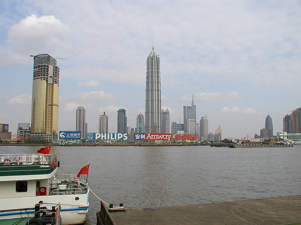 Jin Mao Tower from afar