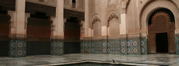 Morocco: Fez, the Imperial City