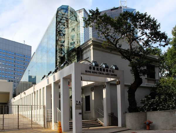 hong_kong_visual_arts_center